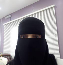 Dr. Buthayna Saad