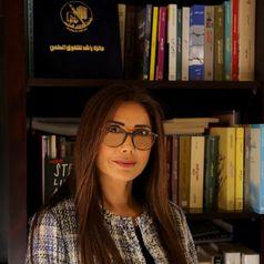 د. ناديا بوهناد