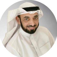 د. أحمد الكندري